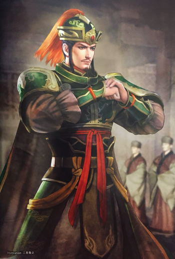 https://static.tvtropes.org/pmwiki/pub/images/liu_bei_artwork_dw9.png