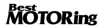 http://static.tvtropes.org/pmwiki/pub/images/logo_bestmotoring_7335.jpg
