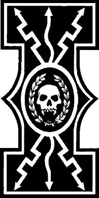 https://static.tvtropes.org/pmwiki/pub/images/logocovenantinvictus.png