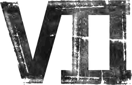 http://static.tvtropes.org/pmwiki/pub/images/logovii.png
