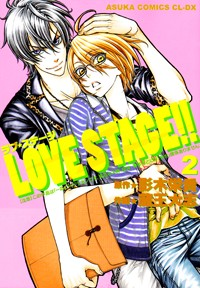 http://static.tvtropes.org/pmwiki/pub/images/love_stage1_7401.jpg
