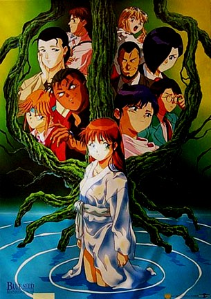 blue seed manga   tv tropes