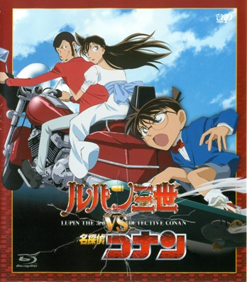 Lupin III vs  Detective Conan (Anime) - TV Tropes