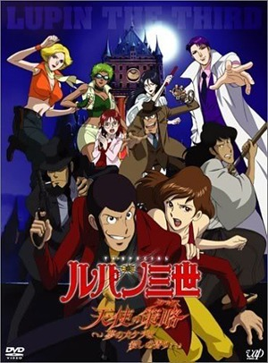 http://static.tvtropes.org/pmwiki/pub/images/lupin_the_3rd_angel_tactics_1829.jpg