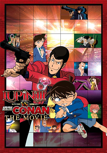 http://static.tvtropes.org/pmwiki/pub/images/lupin_the_3rd_vs_detective_conan_the_movie.png
