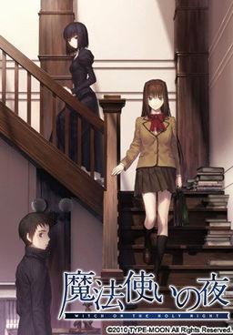 https://static.tvtropes.org/pmwiki/pub/images/mahoyo-cover-art_3611.png