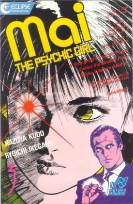 https://static.tvtropes.org/pmwiki/pub/images/mai_the_psychic_girl.jpg
