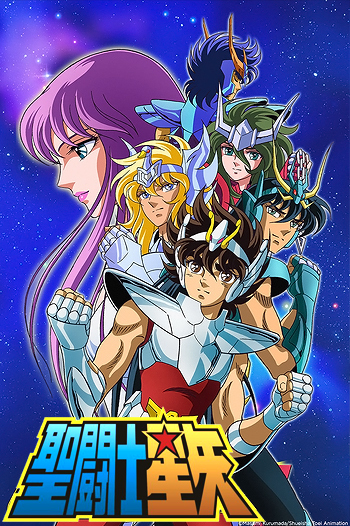 Saint Seiya Manga Tv Tropes