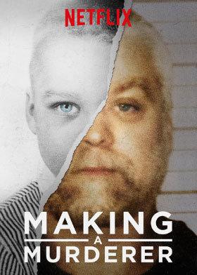 making a murderer poster - Making a Murderer: quando la realtà supera la finzione