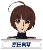 http://static.tvtropes.org/pmwiki/pub/images/makoto_harada_8981.jpg