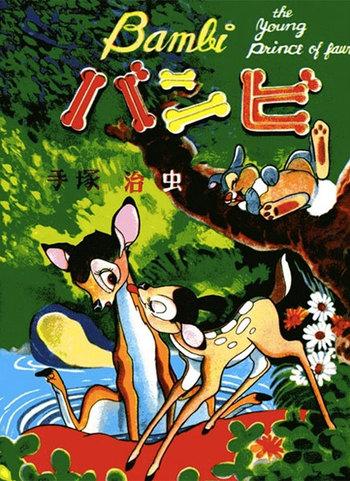 https://static.tvtropes.org/pmwiki/pub/images/manga_1.jpg