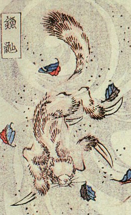 https://static.tvtropes.org/pmwiki/pub/images/masasumi_kamaitachi.jpg