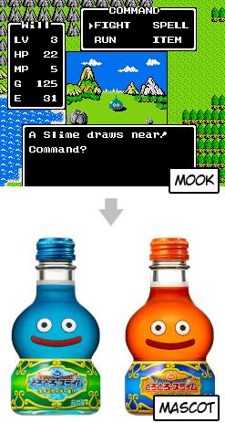 https://static.tvtropes.org/pmwiki/pub/images/mascot_mook.png