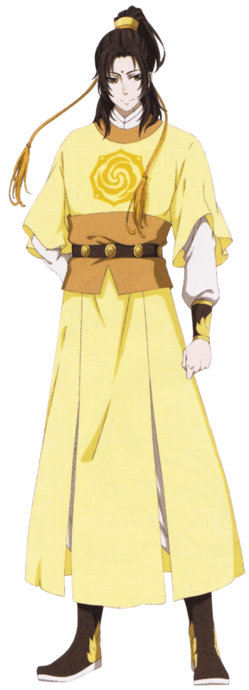 https://static.tvtropes.org/pmwiki/pub/images/mdzs_jgy_young.png