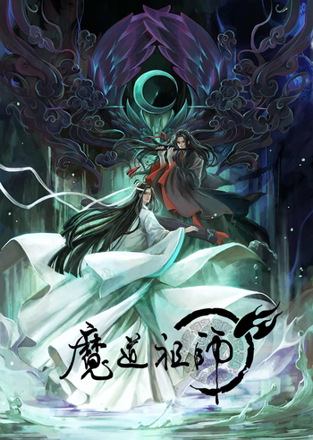 https://static.tvtropes.org/pmwiki/pub/images/mdzs_poster.png