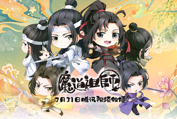 https://static.tvtropes.org/pmwiki/pub/images/mdzs_q_cover.png