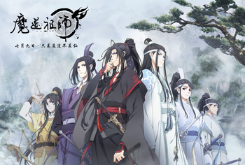 https://static.tvtropes.org/pmwiki/pub/images/mdzs_s1_cover.png