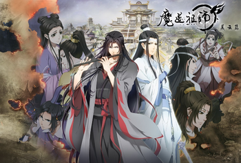 https://static.tvtropes.org/pmwiki/pub/images/mdzs_s2_cover.png