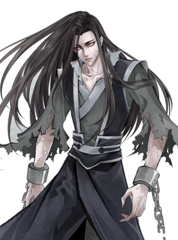 https://static.tvtropes.org/pmwiki/pub/images/mdzs_wn.png