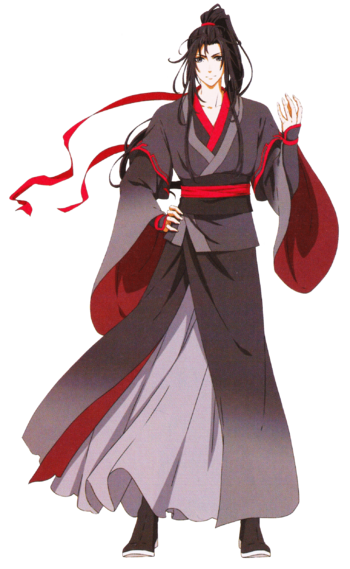 https://static.tvtropes.org/pmwiki/pub/images/mdzs_wwx_7.png