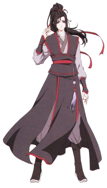 https://static.tvtropes.org/pmwiki/pub/images/mdzs_wwx_young_8.png