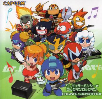 Mega Man / Awesome Music - TV Tropes