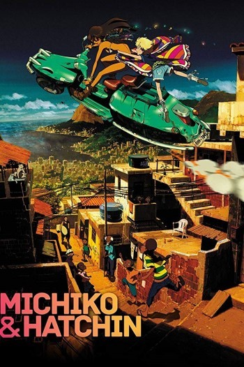 https://static.tvtropes.org/pmwiki/pub/images/michiko_and_hatchin_5.jpg