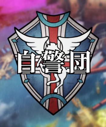 https://static.tvtropes.org/pmwiki/pub/images/midashi_hero.png