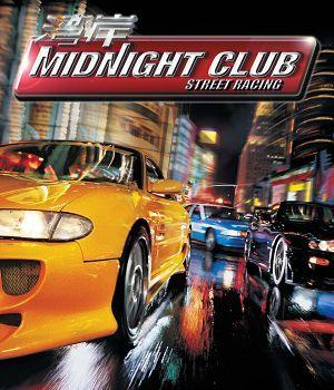 Midnight Club La Best Starter Car