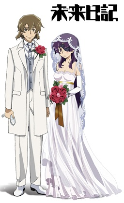 http://static.tvtropes.org/pmwiki/pub/images/minene_marriage_6175.jpg
