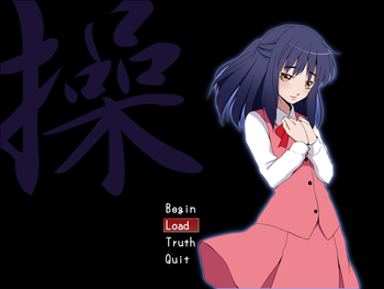 Misao (Video Game) - TV Tropes