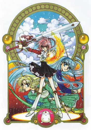 magic knight rayearth manga tv tropes