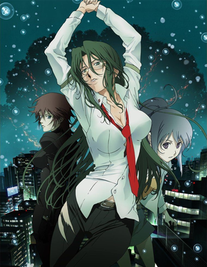 Mnemosyne (Anime) - TV Tropes