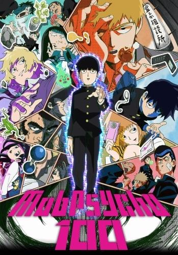 Manga Mob Psycho 100