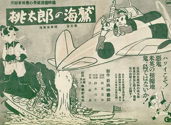 https://static.tvtropes.org/pmwiki/pub/images/momotaro_the_sea_eagle_889522070_large.jpg