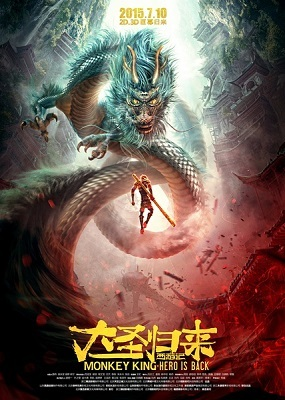 https://static.tvtropes.org/pmwiki/pub/images/monkey_king_hero_is_back_chinese_film_poster.jpg