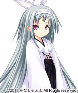 https://static.tvtropes.org/pmwiki/pub/images/monshiro_414.jpg