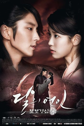 https://static.tvtropes.org/pmwiki/pub/images/moon_lovers___scarlet_heart_ryeo___sbs_1.jpg