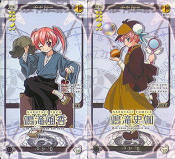 https://static.tvtropes.org/pmwiki/pub/images/narutaki_twins_cosplay.jpg