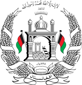 https://static.tvtropes.org/pmwiki/pub/images/national_emblem_of_afghanistan.png