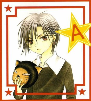http://static.tvtropes.org/pmwiki/pub/images/natsume_the_black_cat_natsume_hyuuga_13372023_576_644.jpg