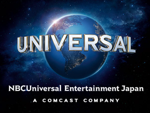 https://static.tvtropes.org/pmwiki/pub/images/nbcuniversal_entertainment_japan.jpg