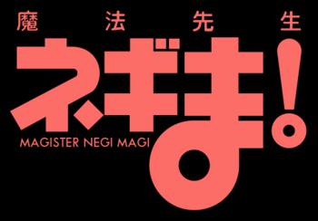 https://static.tvtropes.org/pmwiki/pub/images/negima_logo.png