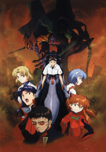 Neon Genesis Evangelion (Anime) - TV Tropes