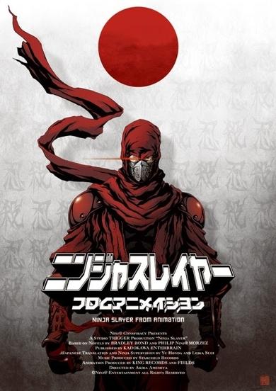 http://static.tvtropes.org/pmwiki/pub/images/ninja_slayer_main_poster.jpg