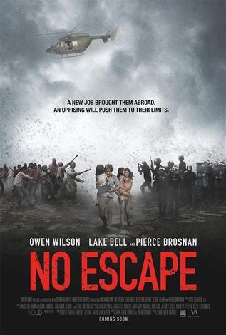 Room Escape Tvtropes