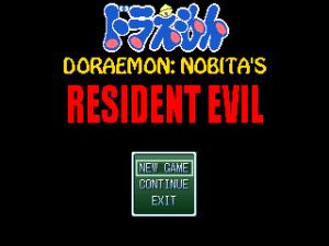 Doraemon: Nobita's Resident Evil (Video Game) - TV Tropes