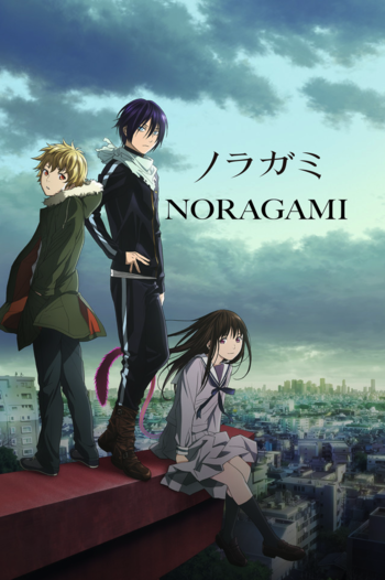 https://static.tvtropes.org/pmwiki/pub/images/noragami_visual.png