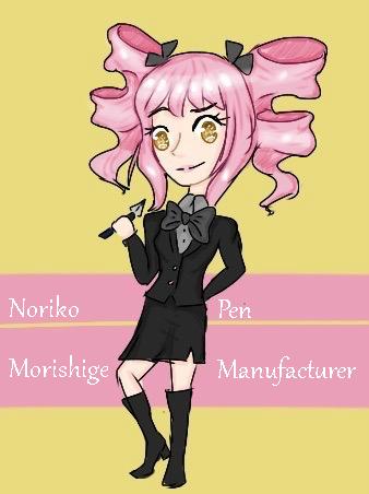 https://static.tvtropes.org/pmwiki/pub/images/noriko_morishige_7.png
