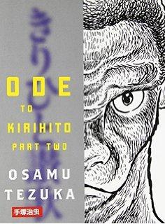 https://static.tvtropes.org/pmwiki/pub/images/odetokirihito.jpg